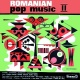 Romanian Pop Music II - ST-EDE 0542.jpg